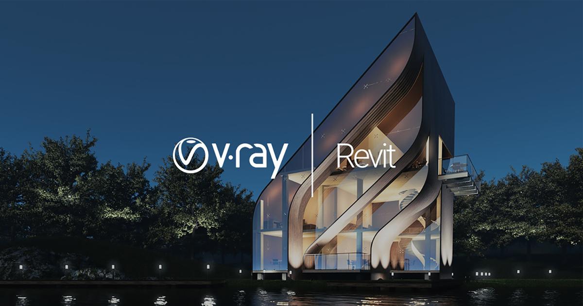 V-Ray for Revit - Touchvision : Touchvision